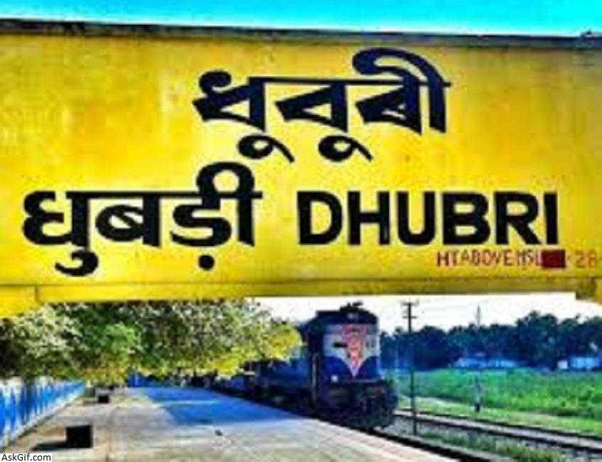 Top Places to visit in Dhubri, Assam