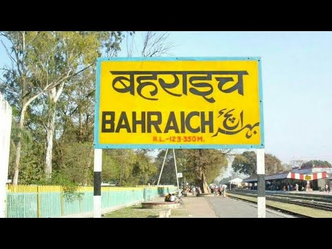 Top Places to Visit in Bahraich, Uttar Pradesh