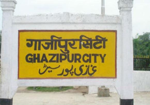 गाजीपुर में देखने के लिए शीर्ष स्थान, उत्तर प्रदेश
