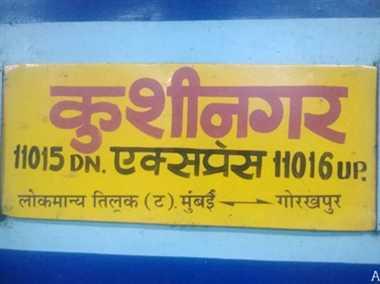 कुशीनगर (पद्रौना) में जाने के लिए शीर्ष स्थान, उत्तर प्रदेश