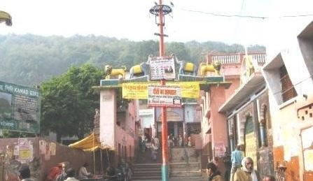 2. Kamadgiri Parikrama
