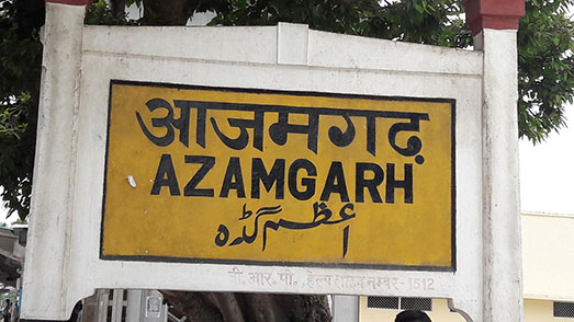Top Places to Visit in Azamgarh, Uttar Pradesh