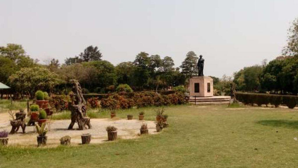 2. Indira Garden