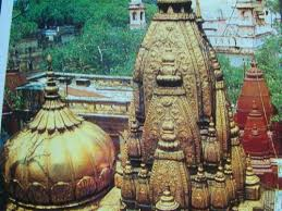 1. Kashi Vishwanath Temple