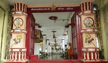 4. Ballia Baleshwar Temple