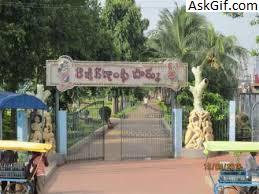 3. Rajiv Gandhi Park
