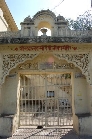 4. Maha Lakshmi Temple