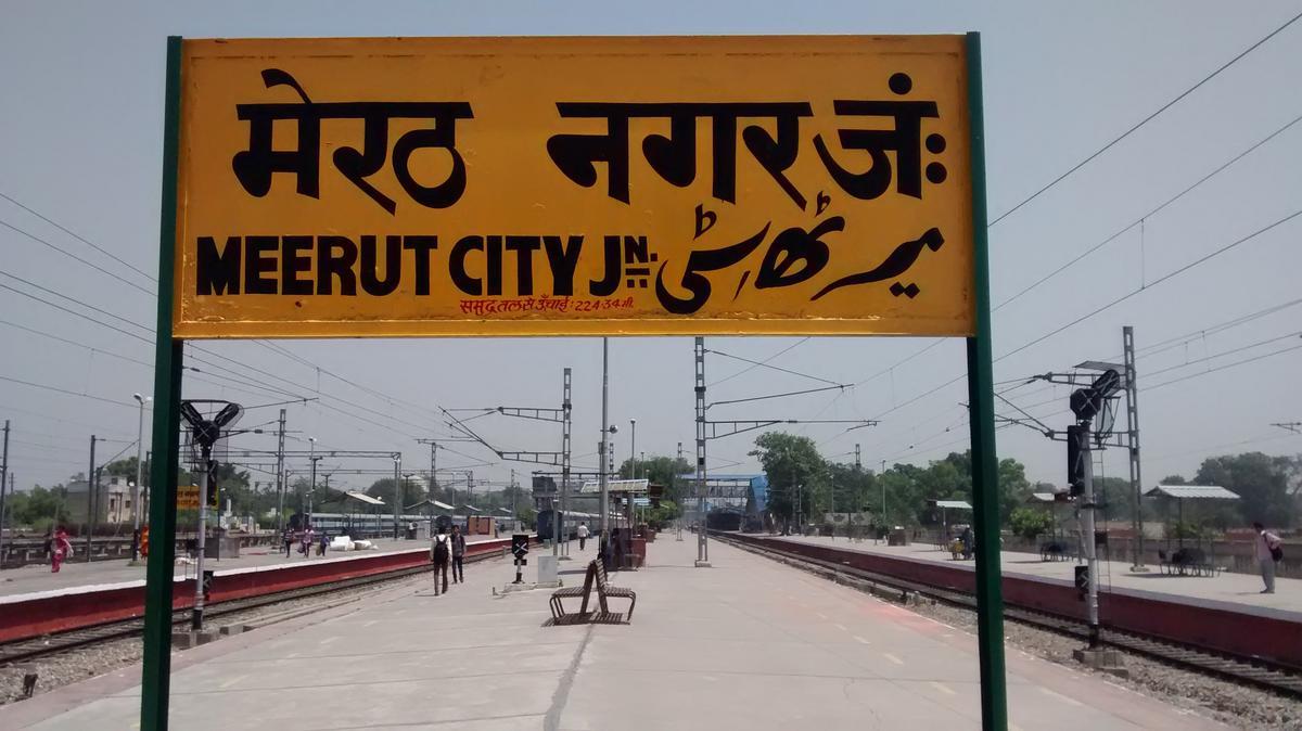मेरठ में जाने के लिए शीर्ष स्थान, उत्तर प्रदेश