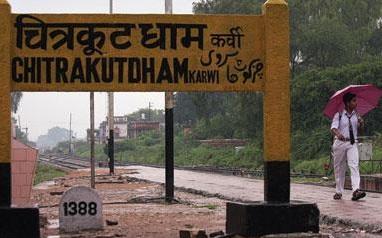 चित्रकूट धाम (करवी) में देखने के लिए शीर्ष स्थान, उत्तर प्रदेश