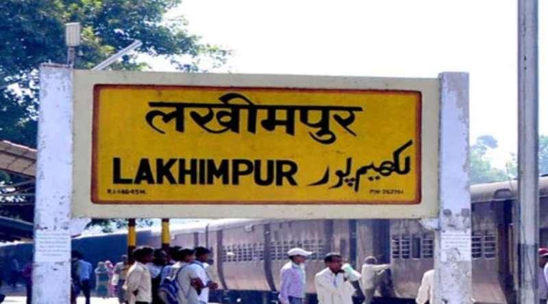 लखीमपुर (लखीमपुर खेरी) में जाने के लिए शीर्ष स्थान, उत्तर प्रदेश