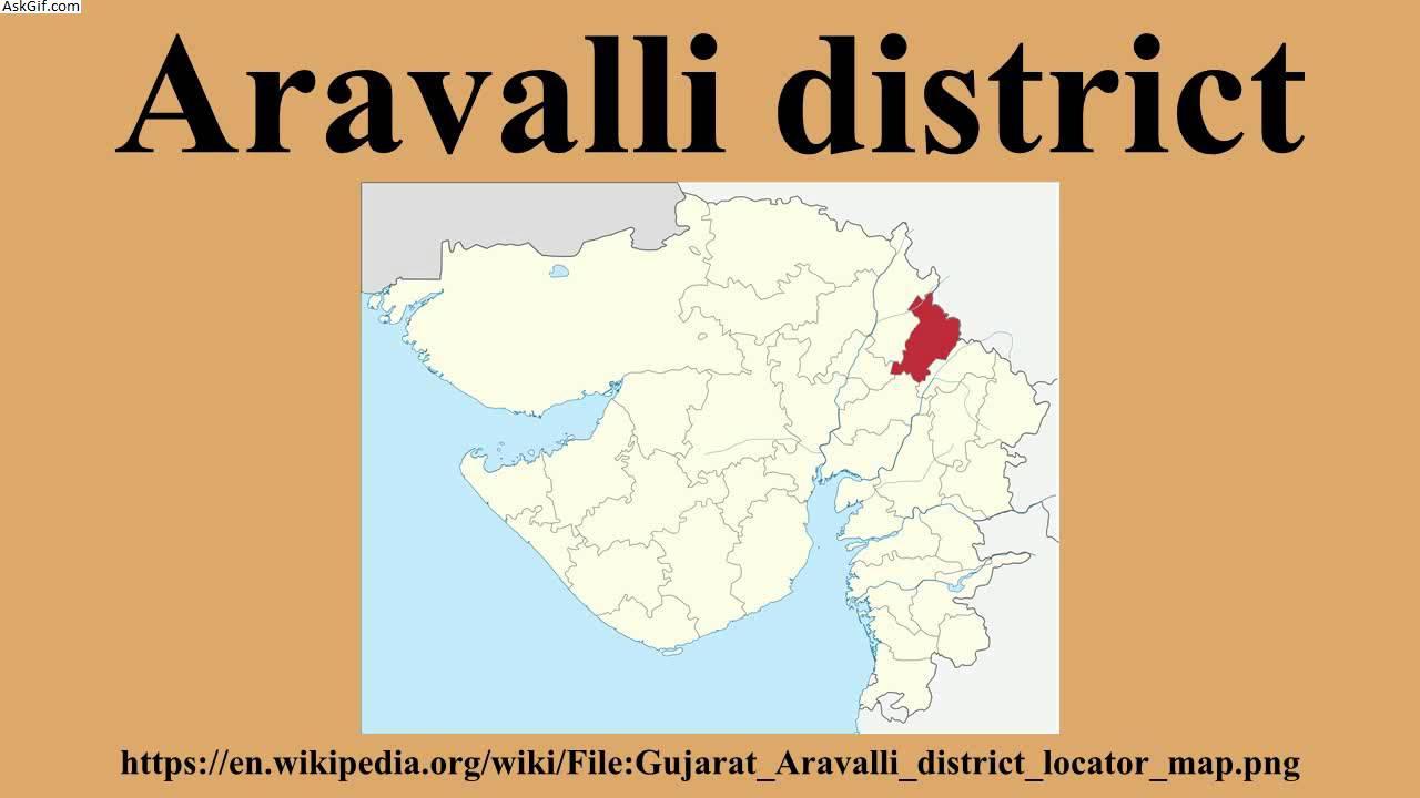 अरावली, मोडासा में देखने के लिए शीर्ष स्थान, गुजरात