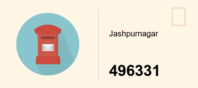 जशपुर (जशपुर नगर) में घूमने के लिए शीर्ष स्थान, छत्तीसगढ़