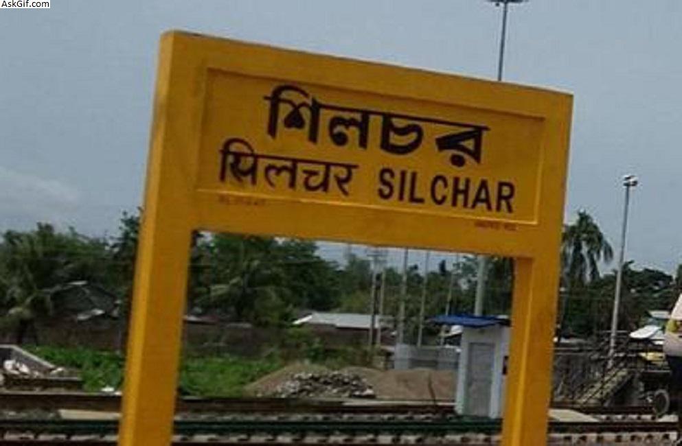 Gold loan silchar