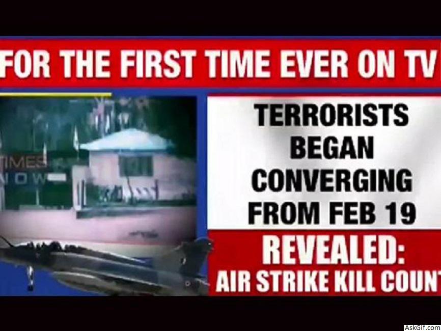 बालाकोट हवाई हमले की गिनती का पता चला! 263 आतंकवादी पाक के JeM शिविर में प्रशिक्षण के लिए इकट्ठे हुए थे