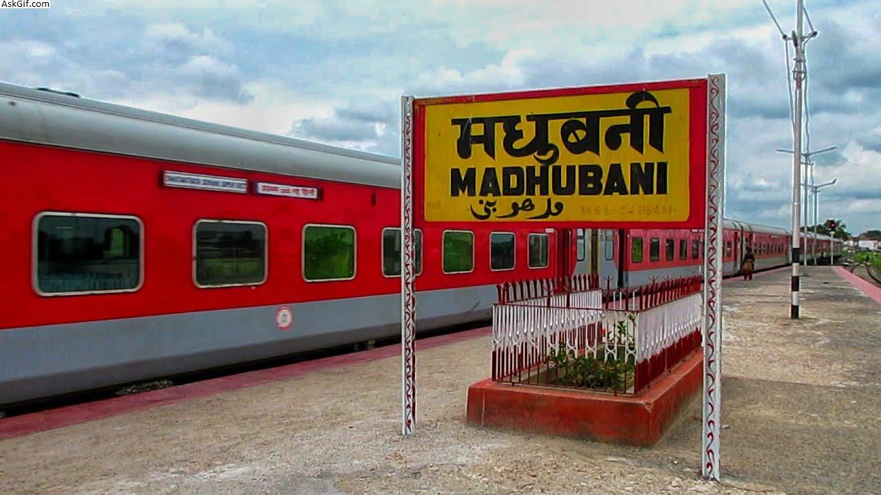 मधुबनी में घूमने के लिए शीर्ष स्थान, बिहार