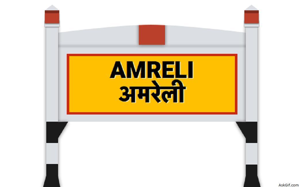 Top Places to visit in Amreli, Gujarat