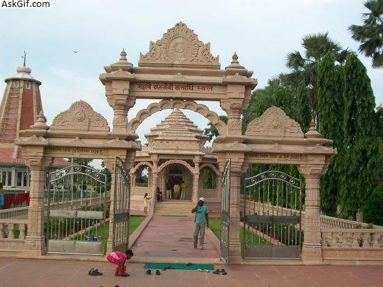 5. Maharshi Mehi Aashram, Kuppaghat