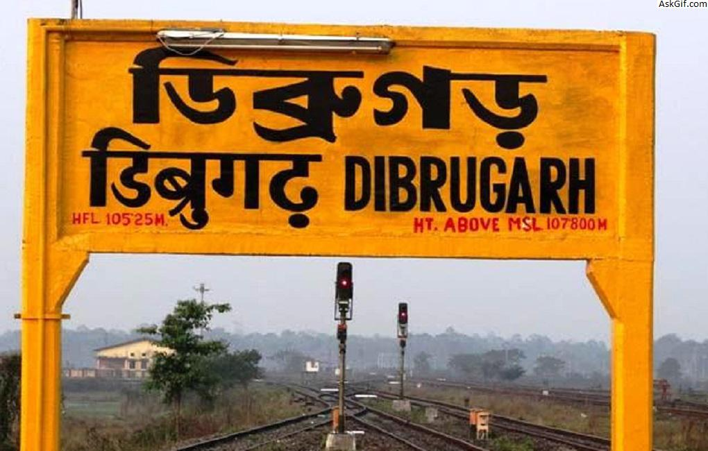 Top Places to visit in Dibrugarh, Assam