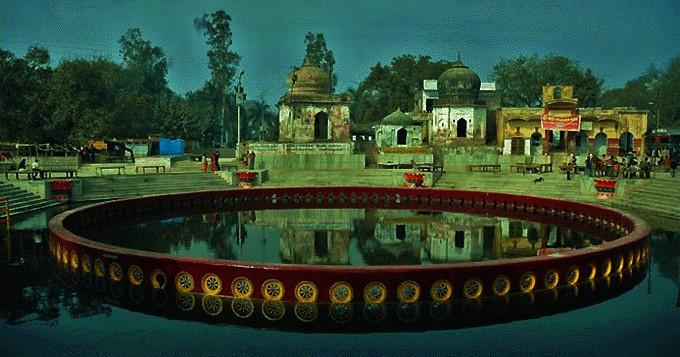 4. Chakra Teerth Namish