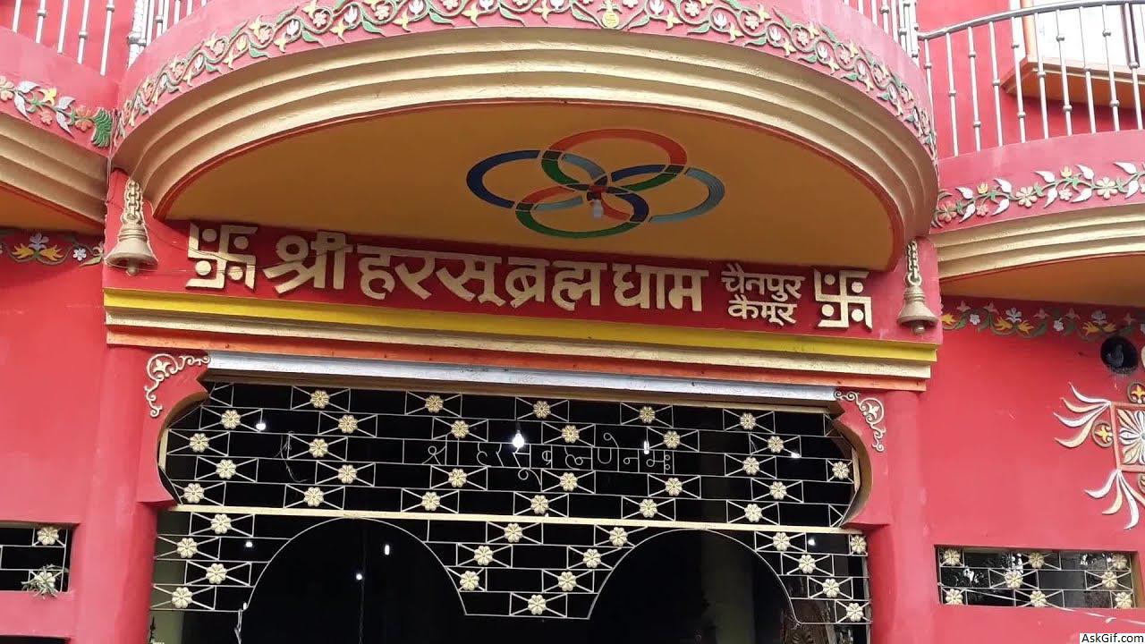 2. Harsu Brahma Temple (Chainpur)