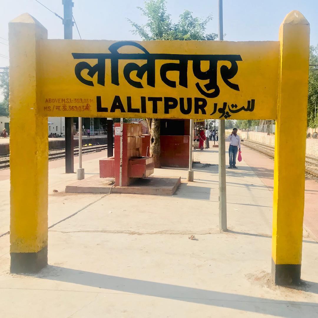 ललितपुर में जाने के लिए शीर्ष स्थान, उत्तर प्रदेश