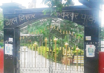 3. Kateshwar Park
