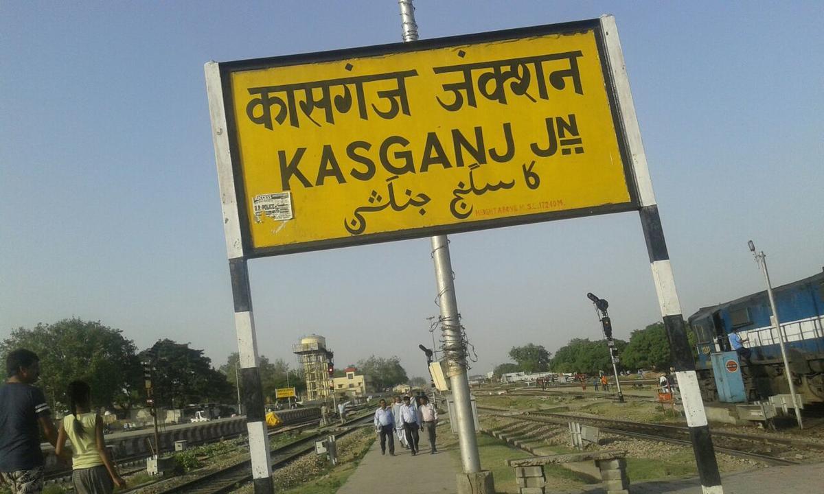 कासगंज (कन्शी राम नगर) में जाने के लिए शीर्ष स्थान, उत्तर प्रदेश