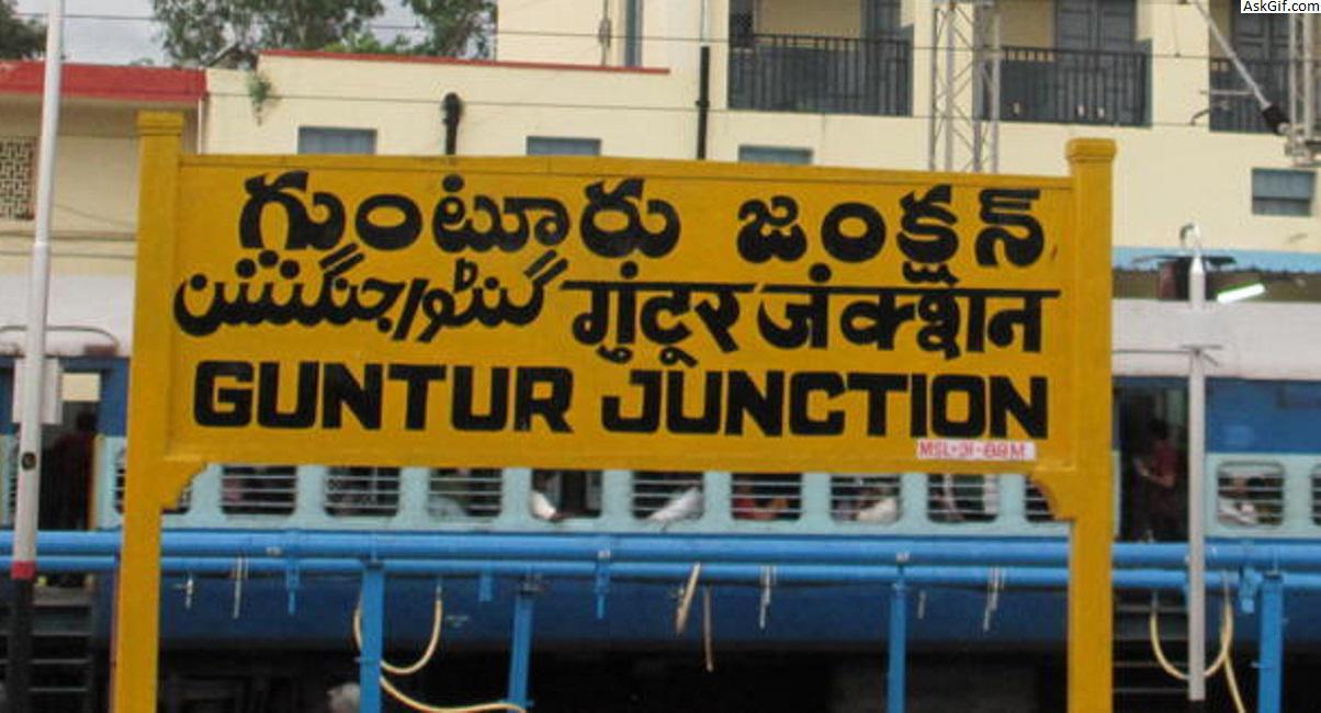 गुंटूर, आंध्र प्रदेश में देखने के लिए शीर्ष स्थान