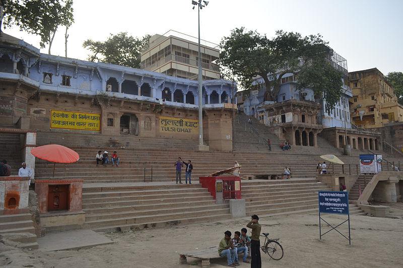 9. Tulsi Ghat