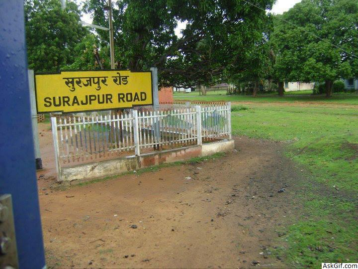 सूरजपुर में देखने के लिए शीर्ष स्थान, छत्तीसगढ़