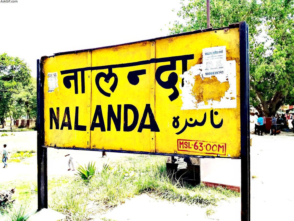 Top Places to visit in Nalanda (Bihar Sharif), Bihar
