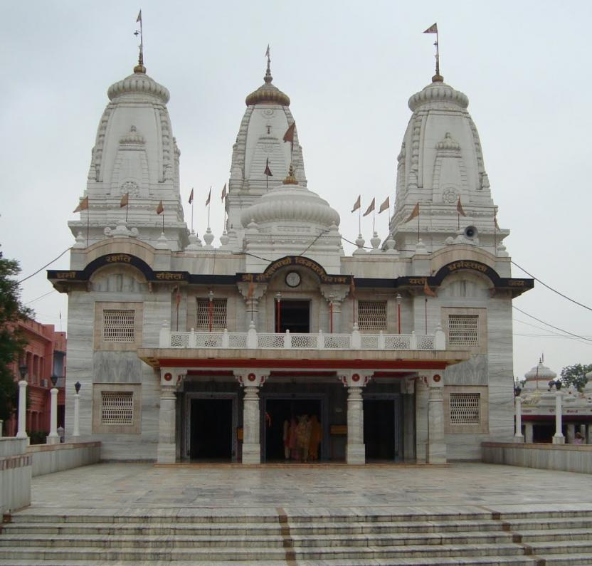1. Gorakhnath Temple