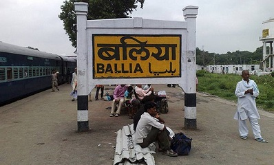 Top Places to Visit in Ballia, Uttar Pradesh