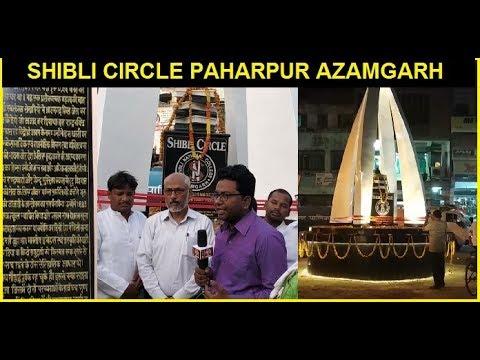 1. Shibli circle
