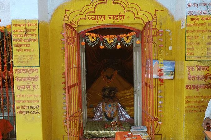 2. Maharishi Vyas Gadi