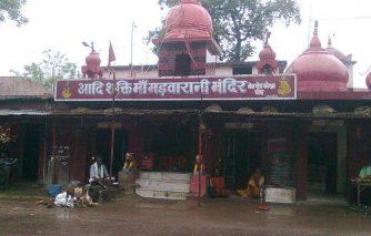 7. Madwarani