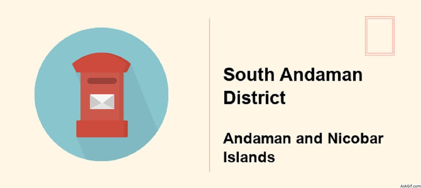 दक्षिण अंडमान (पोर्ट ब्लेयर) में जाने के लिए शीर्ष स्थान, अंडमान और निकोबार
