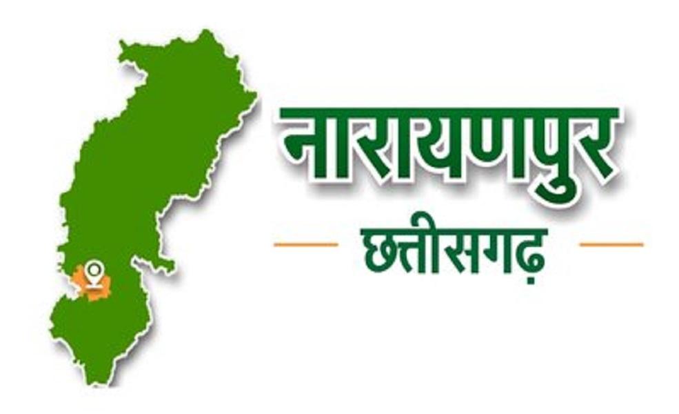 नारायणपुर में घूमने के लिए शीर्ष स्थान, छत्तीसगढ़