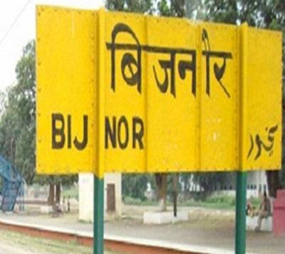 बिजनौर में देखने के लिए शीर्ष स्थान, उत्तर प्रदेश