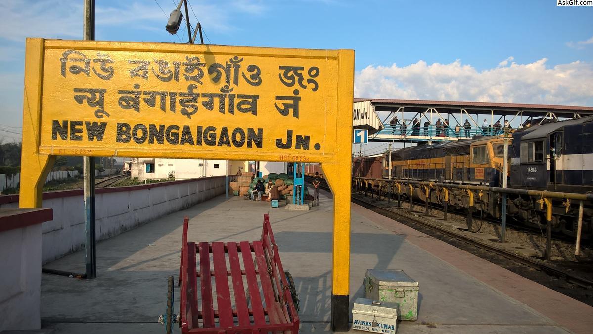 बोंगईगांव में देखने के लिए शीर्ष स्थान, असम
