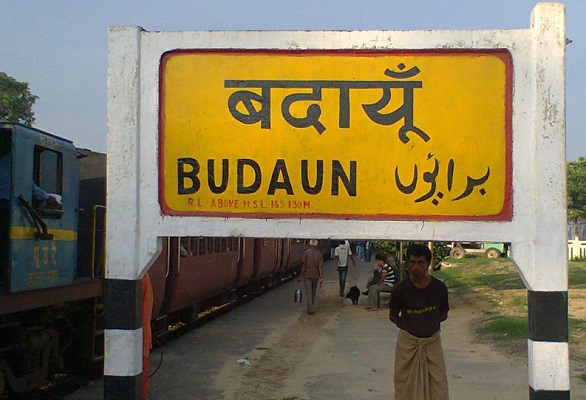 Top Places to Visit in Budaun, Uttar Pradesh