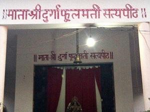 1. Phoolmati Temple
