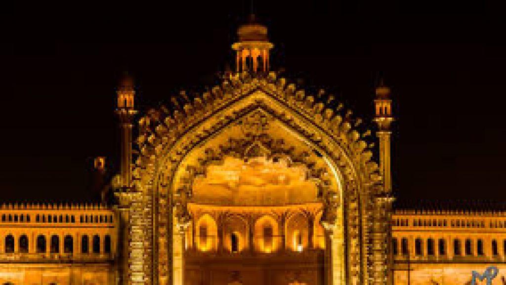 3. Rumi Gate