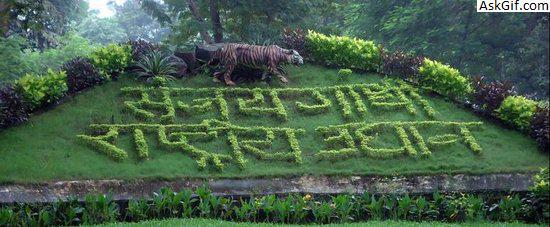 1. Sanjay Gandhi Botanical Garden