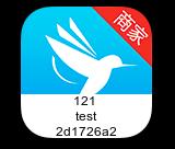 blog_iOS——写一个快速定位问题的脚本-02