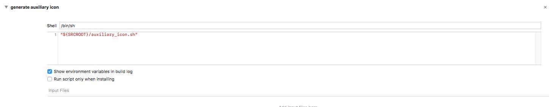blog_iOS——写一个快速定位问题的脚本-08