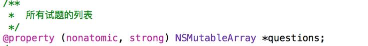 NSArray/NSMutableArray类型变量