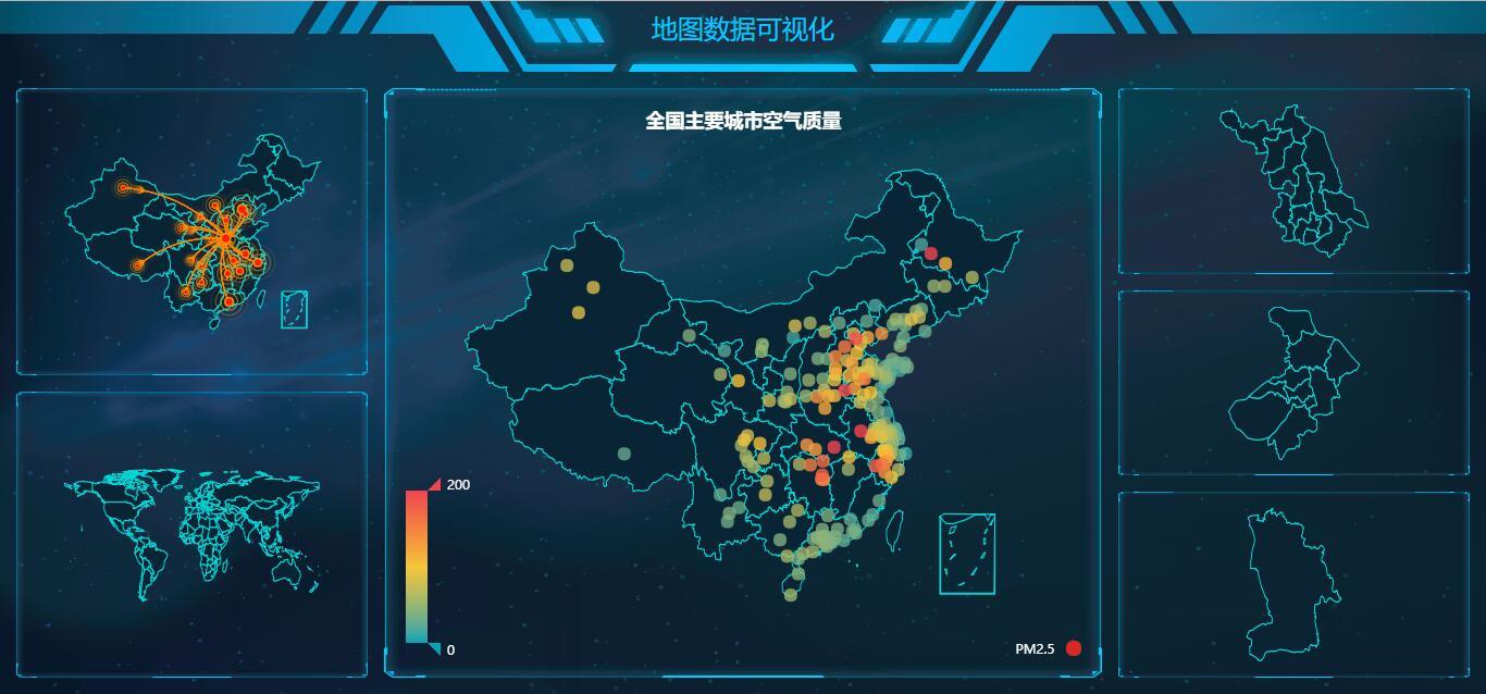 地图数据可视化-基于Echarts Geo