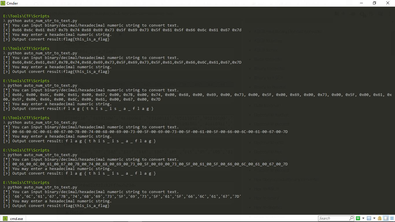 CTF常用到的数字串转字符串脚本