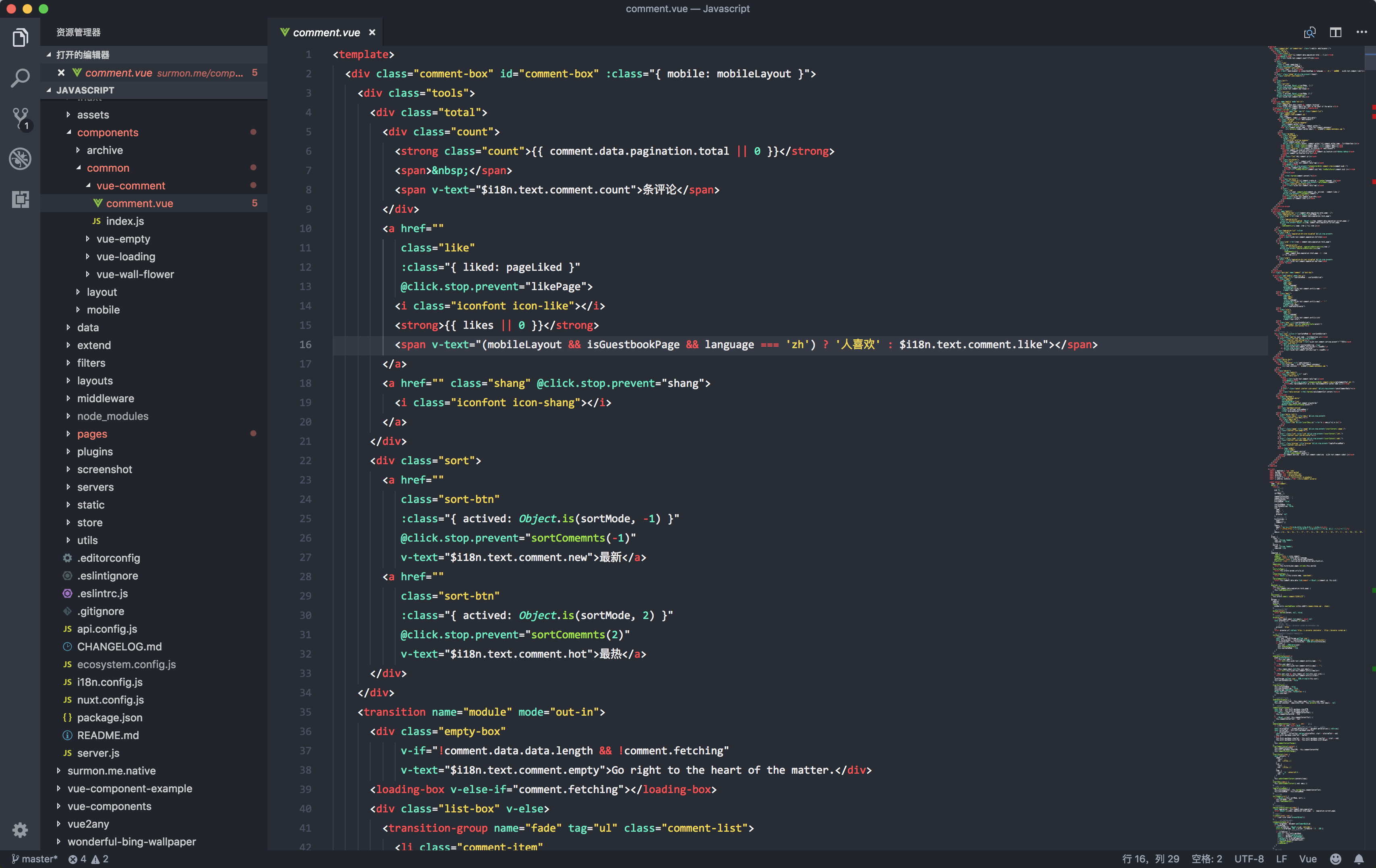 https://raw.githubusercontent.com/surmon-china/better-itg-flat-dark-vscode-theme/master/screenshot/blue.png